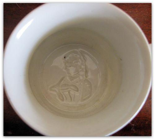 Mug inside